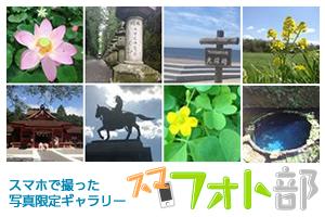 banner_smaphoto